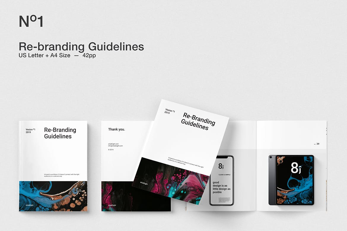brand style guide template 23 1